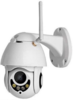 ICSEE - IP Camera PTZ WIFI S